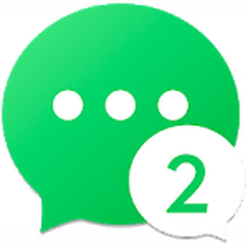 2Face – Multiple Accounts