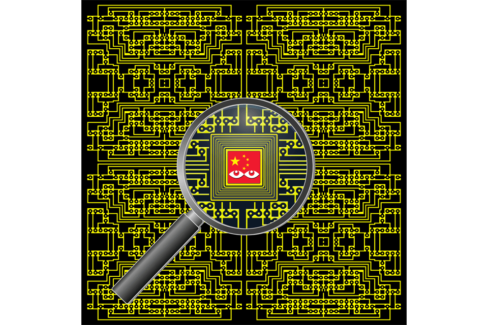 Motherboard Spy Chip